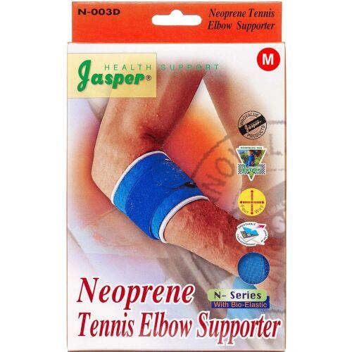 Køb Jasper Neopren tennisalbuebandage medium 1 stk. online hos apotekeren.dk