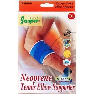 Køb Jasper Neopren tennisalbuebandage xx-large 1 stk. online hos apotekeren.dk