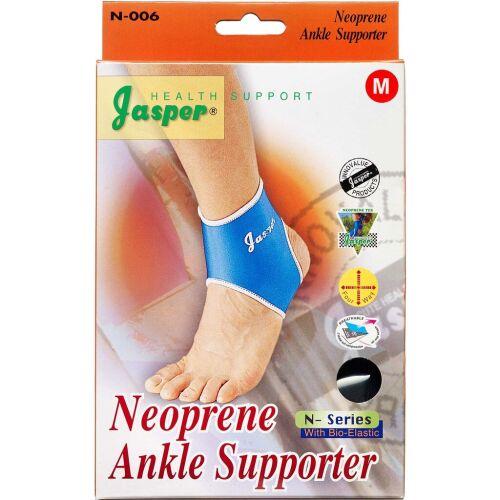Køb Jasper Neopren ankelbandage medium 1 stk. online hos apotekeren.dk