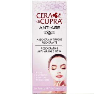 Køb CERA di CUPRA ansigtsmaske 75 ml online hos apotekeren.dk