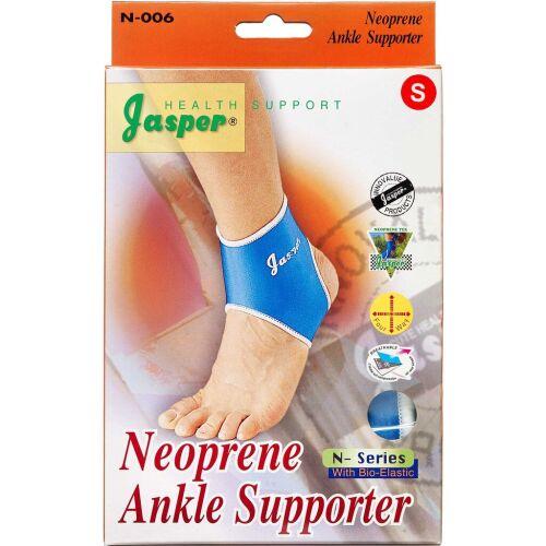 Køb Jasper Neopren ankelbandage small 1 stk. online hos apotekeren.dk